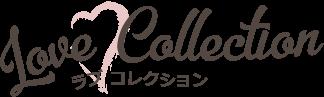 広島県福山市のデリヘル求人ならラブコレクション